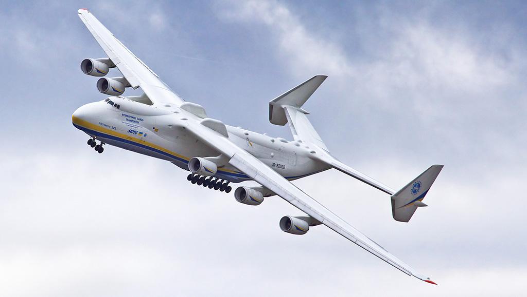 ANTONOV AN-225