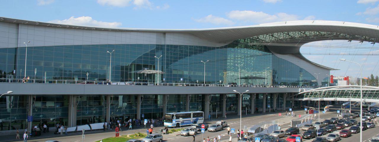 Fretamento de jatos particulares e vôos para o Aeroporto Internacional de Sheremetyevo