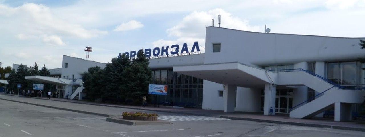 Fretamento de jatos particulares e vôos para o Aeroporto de Rostov-On-Don