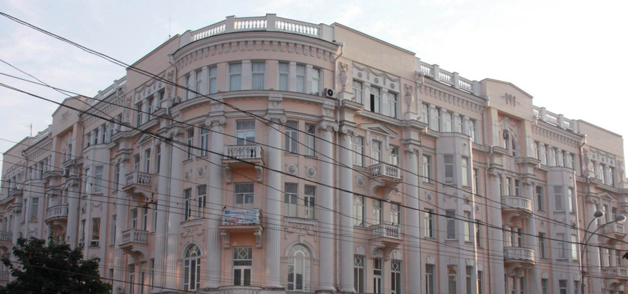 Southern Federal University in Russia