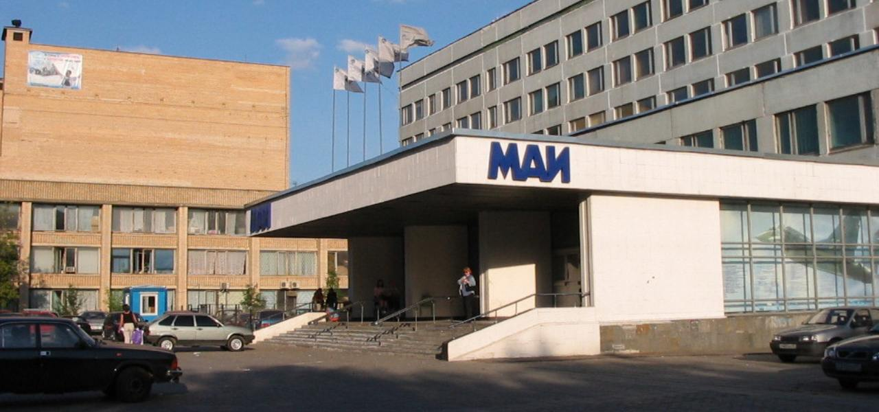Front view of the Moscow Aviation Institute in Russia