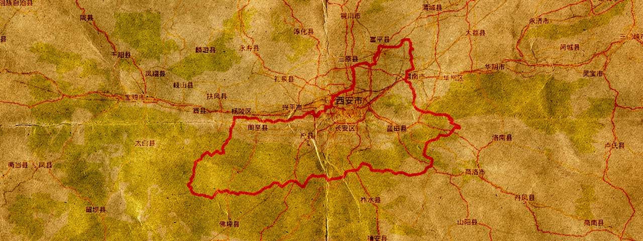 The Tomb of Qin Shi Huang Map