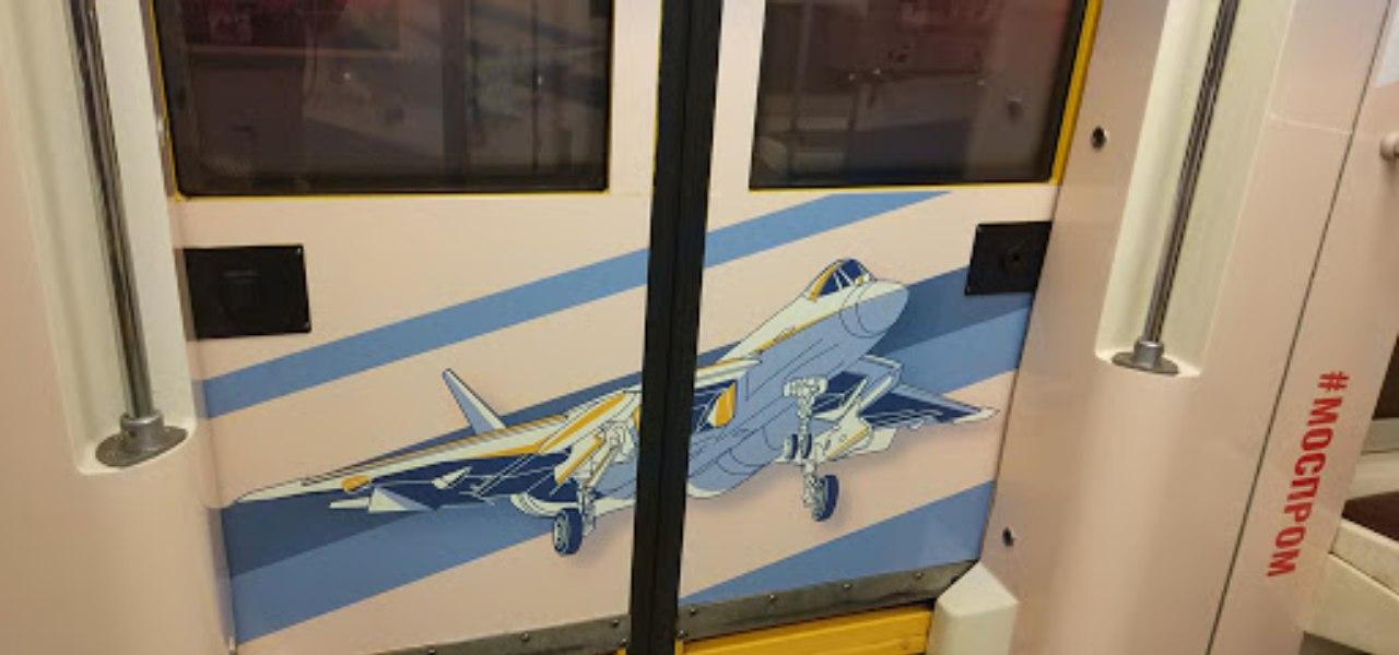 Изображение самолета в вагоне поезда «Москва промышленная»