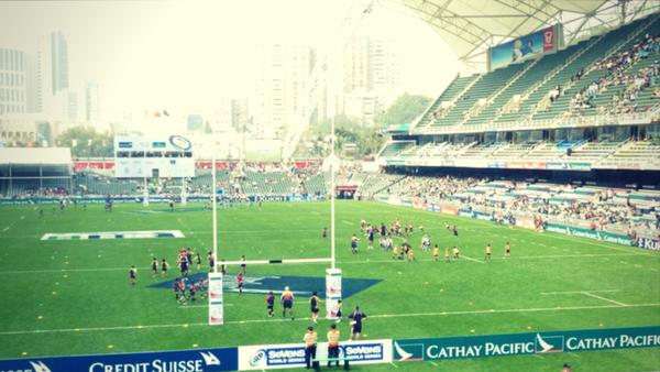 Stadium in Hong Kong