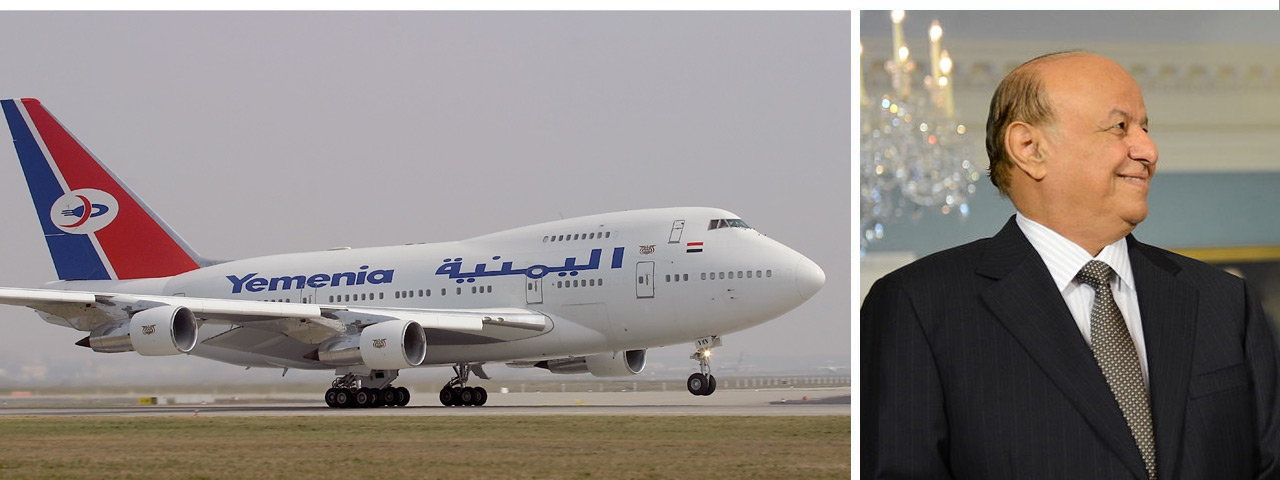 Yemeni president Abdrabbuh Mansur Hadi and his $75 million Boeing 757-200