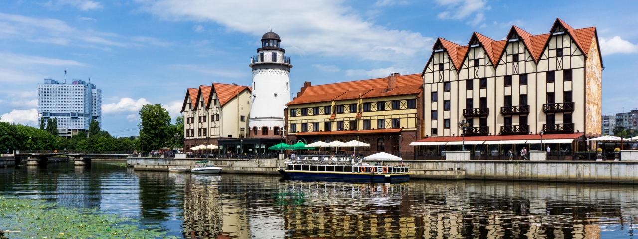 Alquiler de un avión privado para volar a Kaliningrado