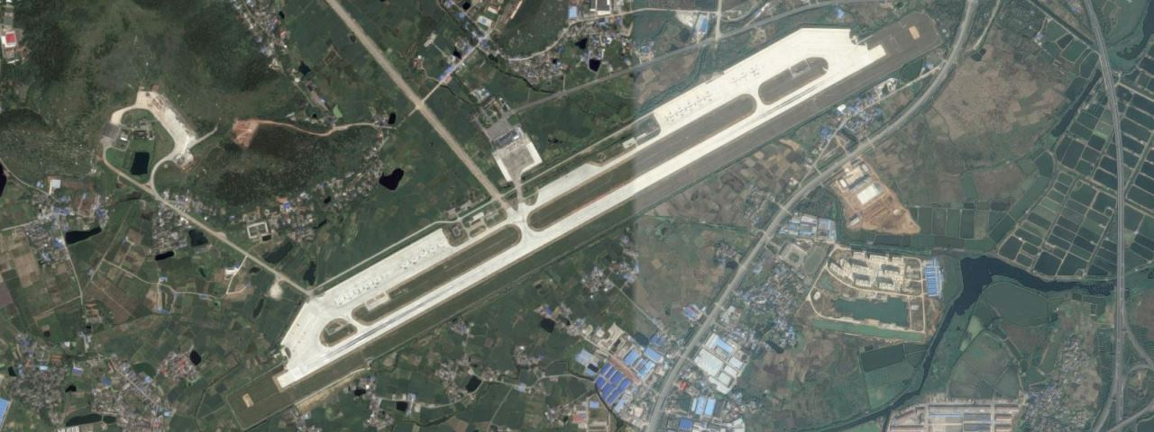 Private Jet Charter to Anqing Airport