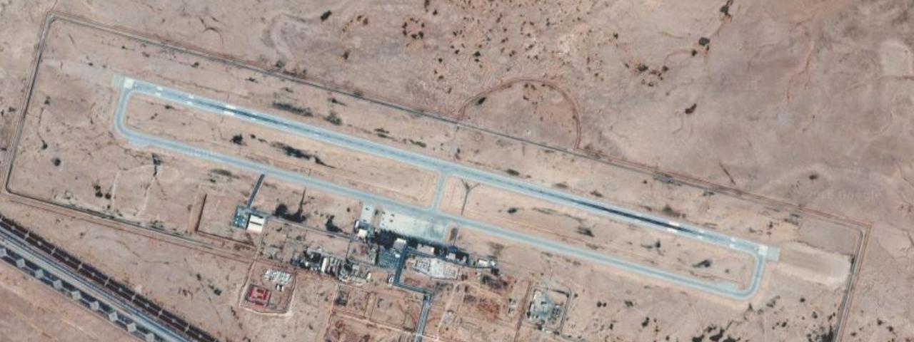Private Jet Charter to Arar Domestic Airport