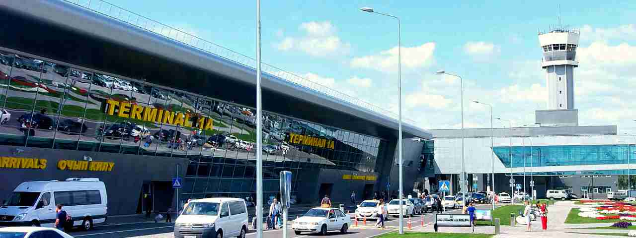 Private jet charters and flights to Kazan International Airport