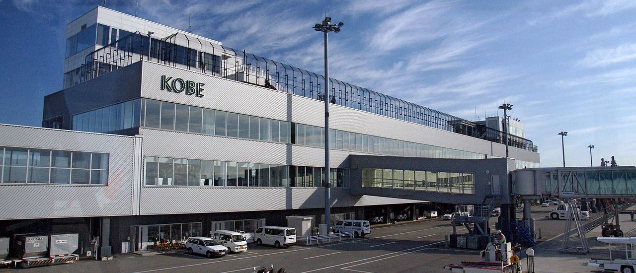 Private Jet Charter to Kobe Airport