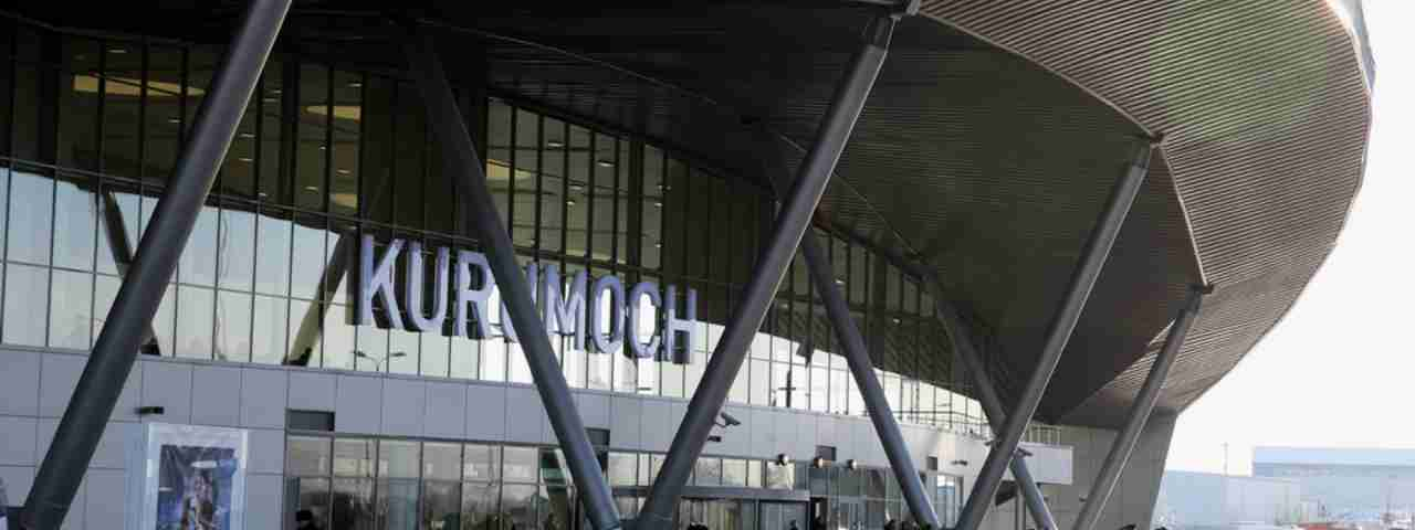 Private jet charters and flights to Kurumoch International Airport