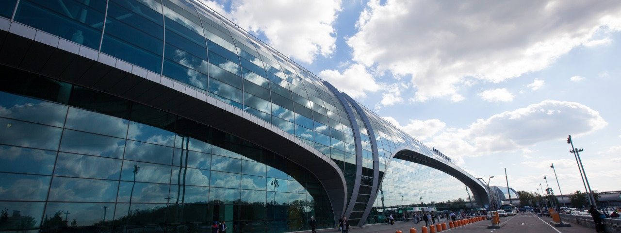Private Jet Charter to Moscow Domodedovo Airport