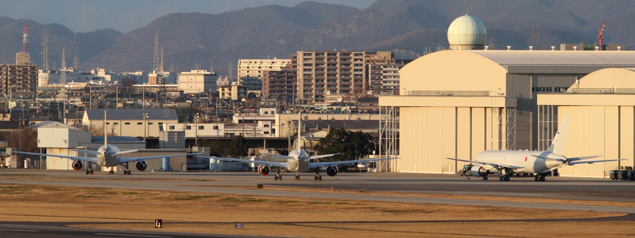 Private Jet Charter to Nagoya Airfield