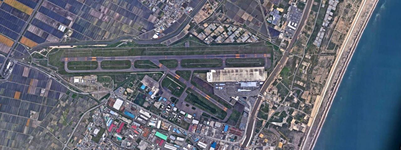 Private Jet Charter to Sendai International Airport