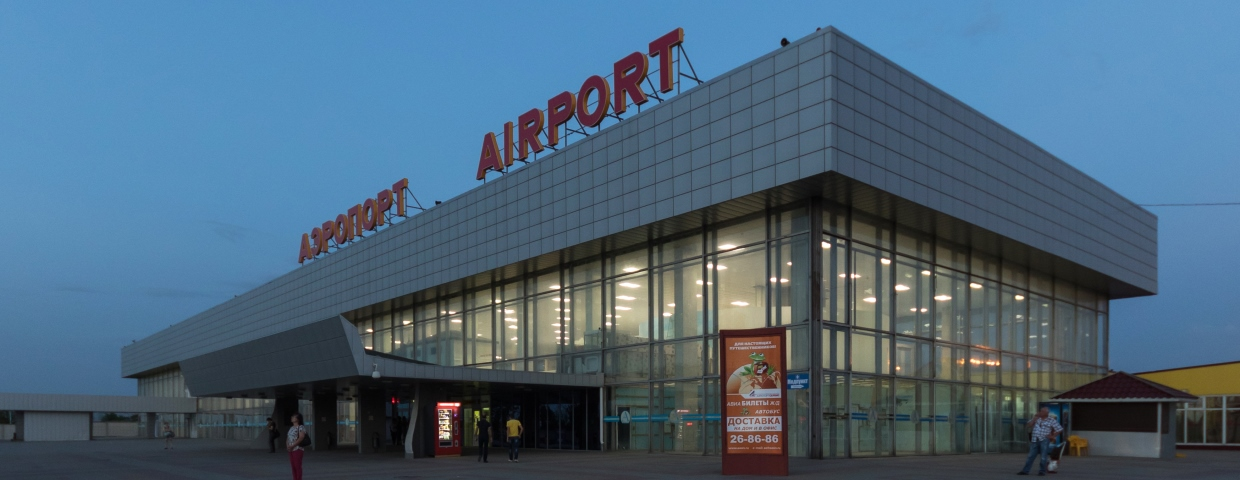 Private jet charters and flights to Volgograd International Airport
